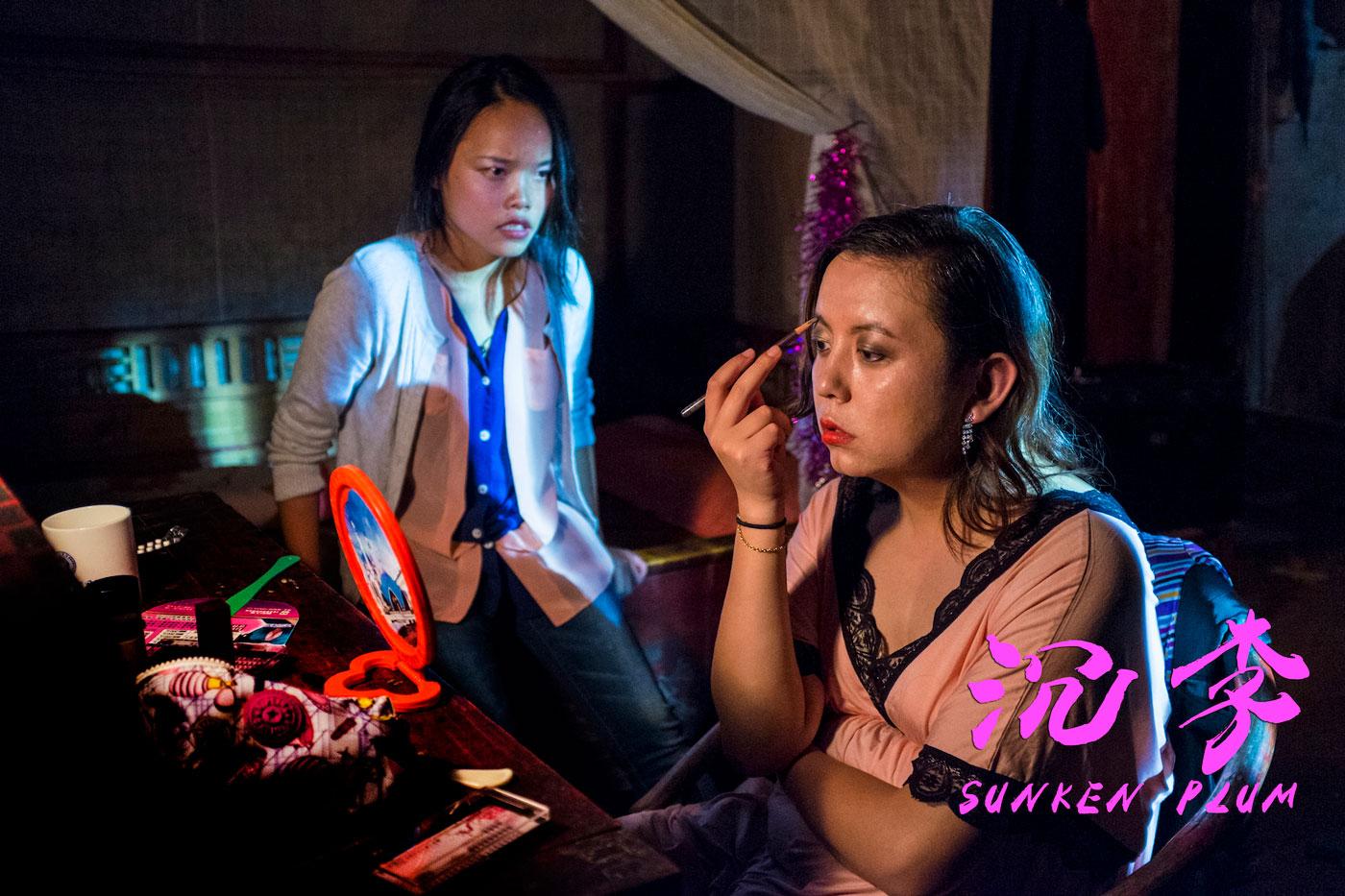 Sunken Plum - Transforming Cinema